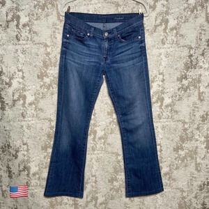 7 For All Mankind Classic Blue Bootcut Jeans